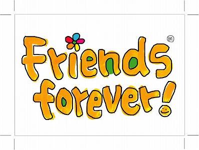164_friend
