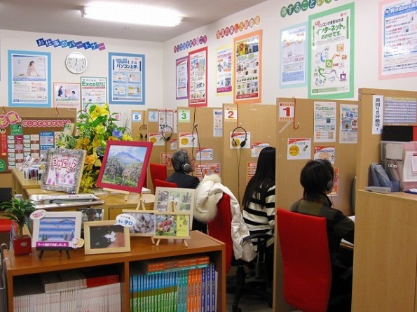 弘前ハローパソコン教室