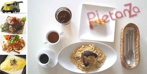 pietanza(ピエタンザ) 海の幸と山の幸の自家製味噌カルボナーラ