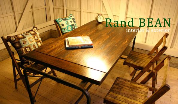 ランドビーン,Rand BEAN