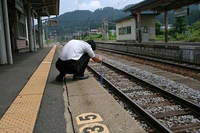 JR碇ヶ関駅