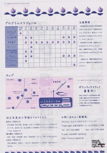 s-kareizawa2