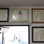 shuuindou-022