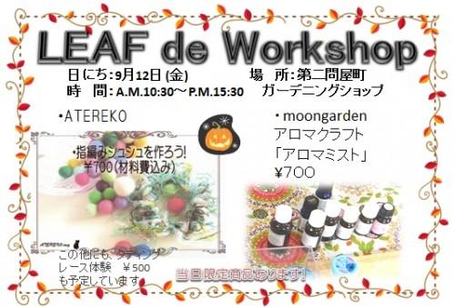 workshop9.12